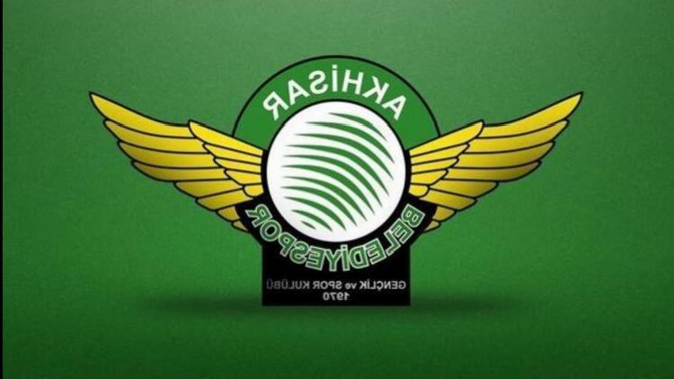 Akhisarspor'dan açıklama: Küme düşmenin kaldırılmasını talep ediyoruz