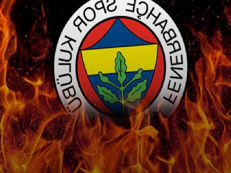 Flaş açıklama: Fenerbahçe sadece şampiyonluğu kaybetmedi!