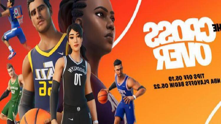 NBA, Fortnite etkinliği için Epic Games ile anlaştı