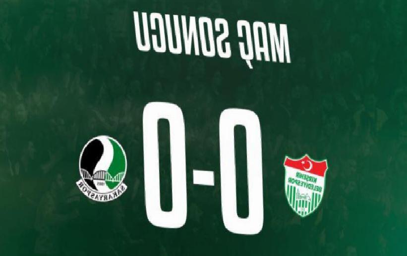 (ÖZET) Kırşehir Belediyespor – Sakaryaspor maç sonucu: 0-0