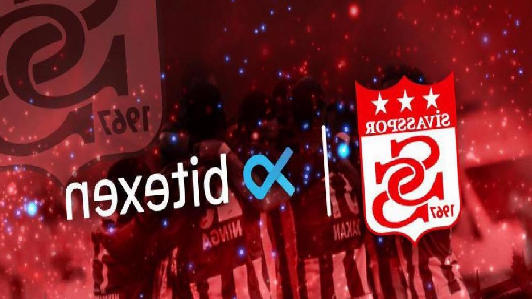 Sivasspor, iş birliği anlaşması yaptı